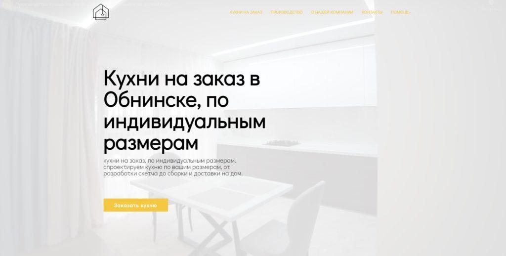 Novyj dizajn